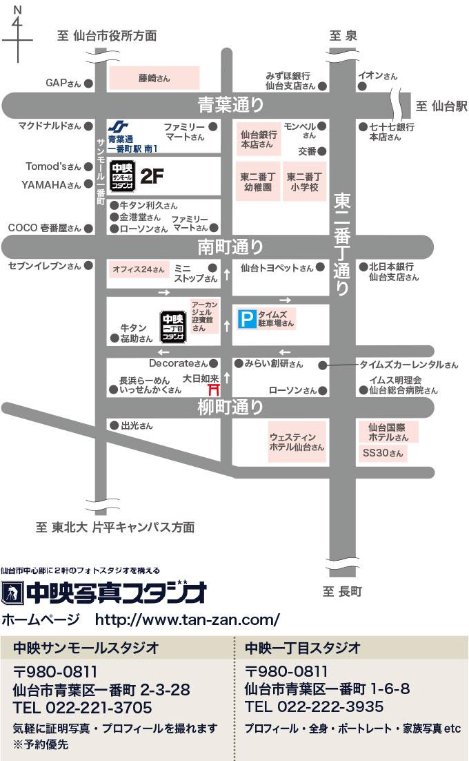 証明写真なら仙台の中映写真スタジオ | サンモールスタジオの ...
